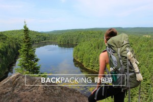 5backpacking
