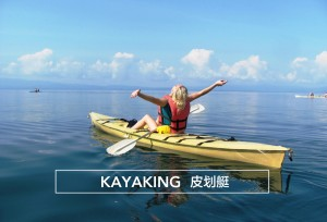 8kayaking
