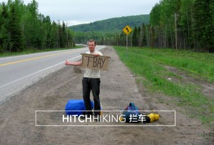 2hitchhiking